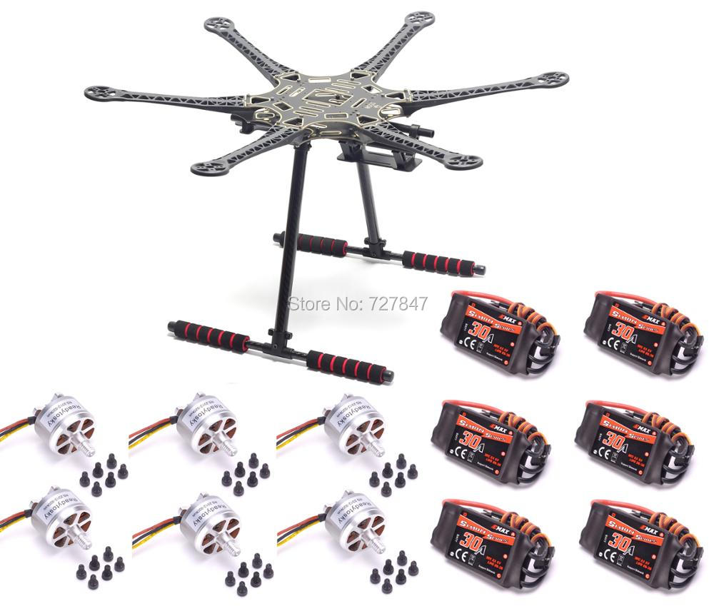 DIY RC S550 F550 500 Full Set 6-axis Aircraft Kit Frame 2312 920KV Motor Emax 30a Brushless ESC diy fpv mini drone qav210 zmr210 race quadcopter full carbon frame kit naze32 emax 2204ii kv2300 motor bl12a esc run with 4s