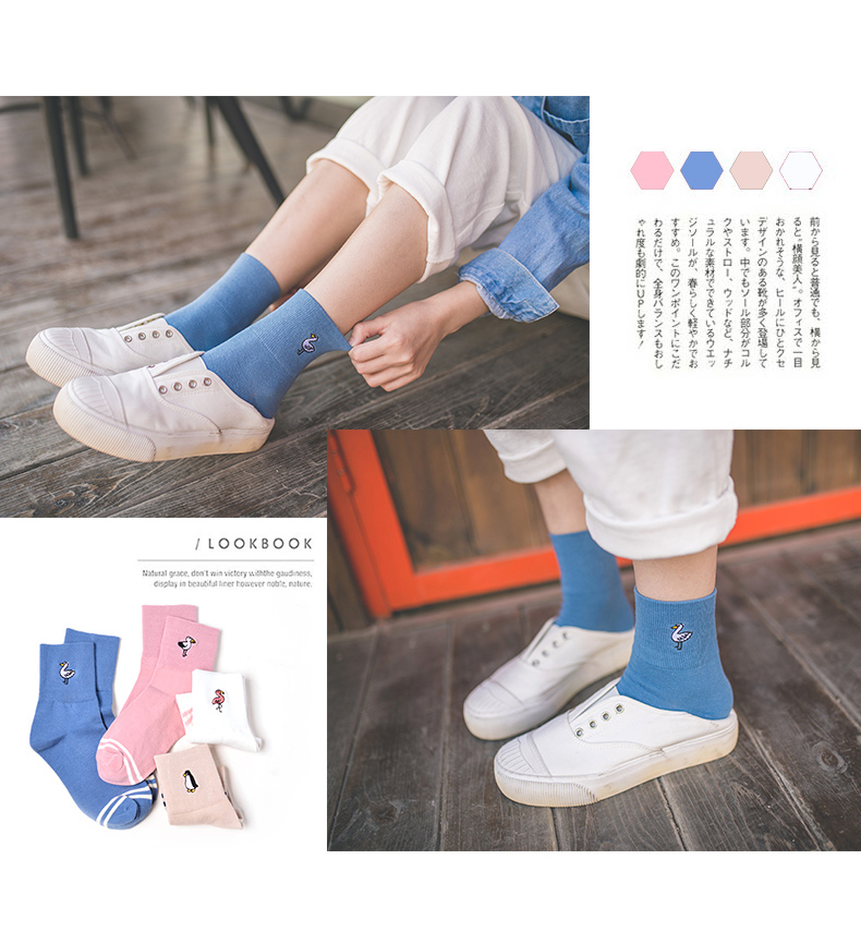 Foot 22-25cm Embroidery Birds Socks Beautiful Swan Penguin Flamingo Toucan Wing Seagull Dove Crane Duck Duckling Stripes NADROP HTB1gL9ORpXXXXaIaXXXq6xXFXXXG