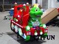 amusement park kiddie rides for sale, kids electric cradle CIT-KR080