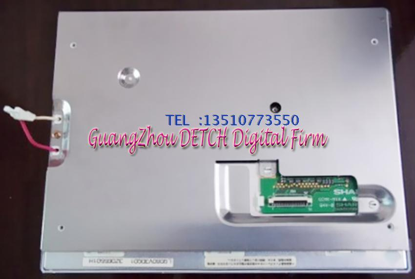 8-inch LQ080V3DG01 LCD screen