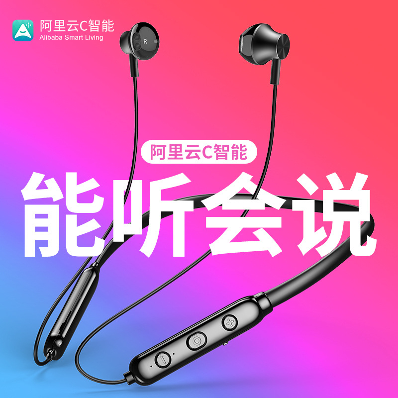 Ali C Smart Bluetooth 5 0 earphone AI Voice Control Sports Wireless Headset  Hanging Neck for Android Apple