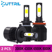 Uttril Car Headlight H4 H7 LED H8 H9 H11 9005 9006 880 881 H1 H3 3000K 4300K 6500K 8000K LED Bulb Auto Fog Light For Cars 12V(China)