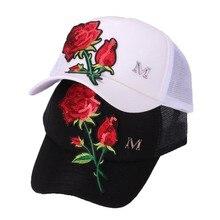 148f1f62f10a6 الرجال النساء قبعة موضة روز زهرة الترتر قابل للتعديل شبكة قبعة بيسبول  casquette أوم الشباب قبعة