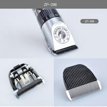Professional Electric Dog Hair Clipper Blade Hair Trimmer Blade Head Accessories For LILI ZP-293 295 electric punch zubr zp 22 650 to