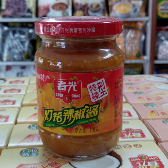 Hainan yellow chili pepper sauce 150g spring yellow lanterns special spicy  yellow pepper sauce spicy Chinese first