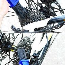1 шт., универсальный инструмент для ухода за ободом, для мотоцикла, велосипеда, авто, аксессуары для автомобиля, зубчатая цепь для обслуживания, чистящая щетка, инструмент для чистки