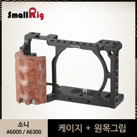 SmallRig Camera Cage Stabilizer A6000 A6300 Cage with Wooden Handgrip for Sony A6000 A6300 Quick Release Cage Kit 2082