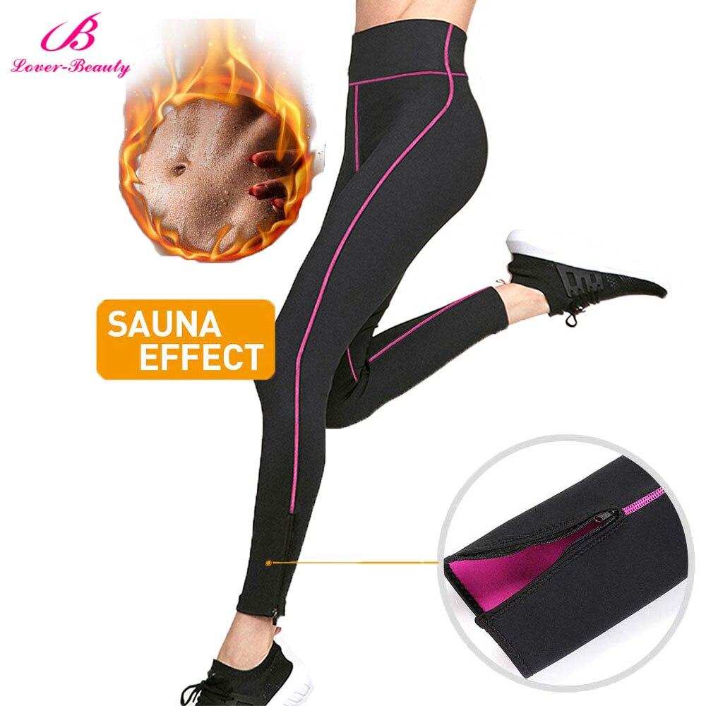 Lover Beauty Neoprene Waist Cincher Vest Sauna Suit High Waist Trainer Sauna Pants Slimming Leggings Workout Running  Shaper