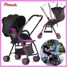 Portable Baby Trolley Umbrella Car Reverse Handle Can Lie Folding Lightweight Infant Newborn Four Wheel Baby