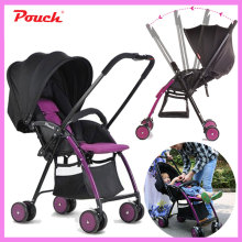 Portable Baby Trolley Umbrella Car Reverse Handle Can Lie Folding Lightweight Infant Newborn Four Wheel Baby Stroller Pram