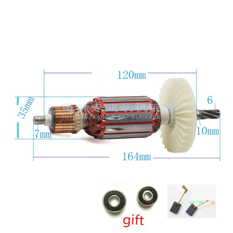 Rotor Motor Armature Replacement For MAKITA HR2470FT HR2470F HR2460F HR2470A HR2470T Rotary Hammer Rotor