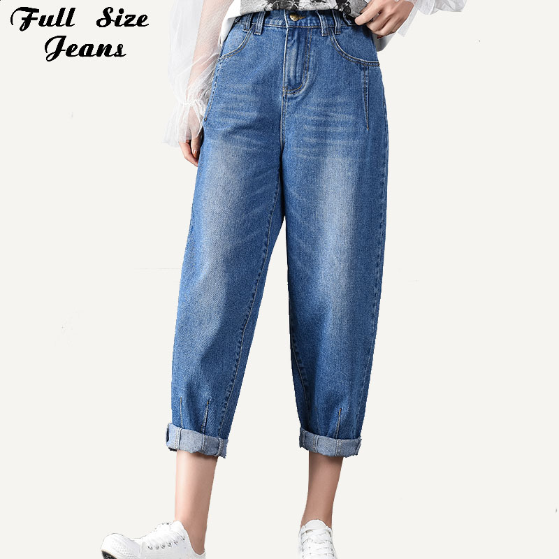 Plus Size Boyfriend Loose Harem   Jeans   3Xl 5Xl 7Xl Summer Spring High Street Vintage Sky Blue Ankle Length Mom Denim Pants
