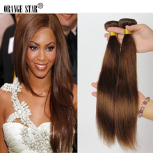 Unprocessed Malaysia Virgin Hair Straight 7A Malaysia Straight Virgin Hair Medium Brown 4# 2Pcs Soft Human Hair Weave LS222