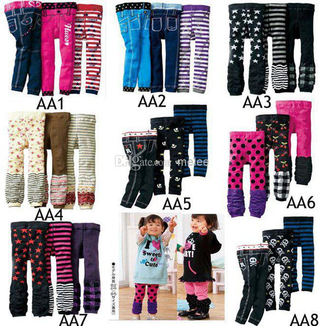 Baby PP Pants Kids Leggings Pants 24pc lot Toddlers Tights Accept Size Choose 0 4T