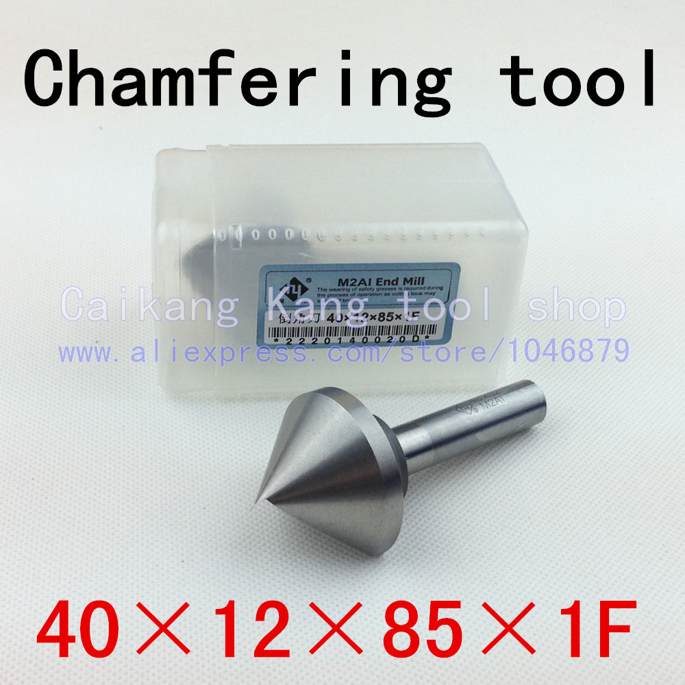 Head: 40mm New M2AI  90 angle Super-hard high-speed steel bevel  chamfering tool Single Flute Straight Shank 40*12*85*1F super high cost pt 31 lg 40 air complete cutter torches 5m straight