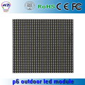P6 SMD3535 Full Color LED Display Module 192*192MM  High Quality P6 Outdoor SMD 3-IN-1 RGB LED Module for p6 led display screen