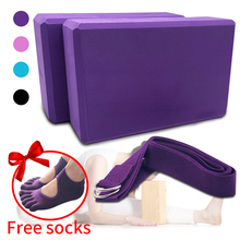 EVA Yoga Block Set Pilates Brick Fitness Body Shaping Belt Workout Gym Equipment Training Stretching Gift Socks Q