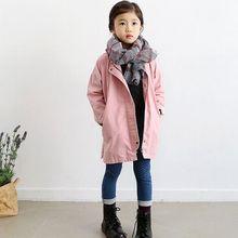 Children's Spring and Autumn new Korean fashion wild girls trench coat children's clothing for kids boys girls