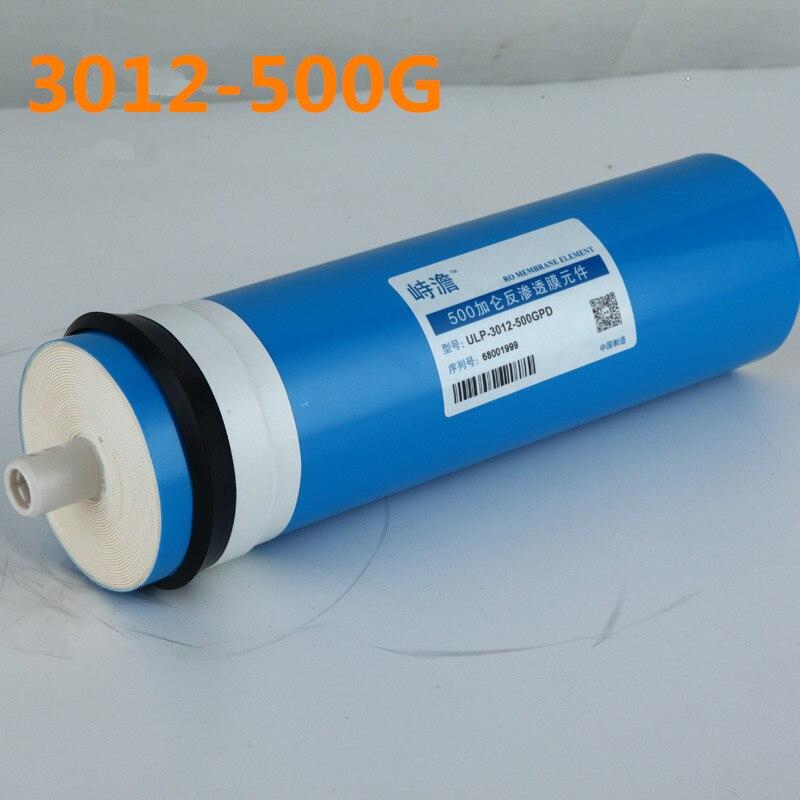 500/600 Gpd Ro Filter 3012-500/600g Reverse Osmosis Membrane NSFosmosis Membrane Housing  Reverse Osmosis System