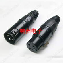10pcs/lot High Quality 3Pin XLR Male Female Connector Cool Black Copper Pin Console Balanced Audio Plug