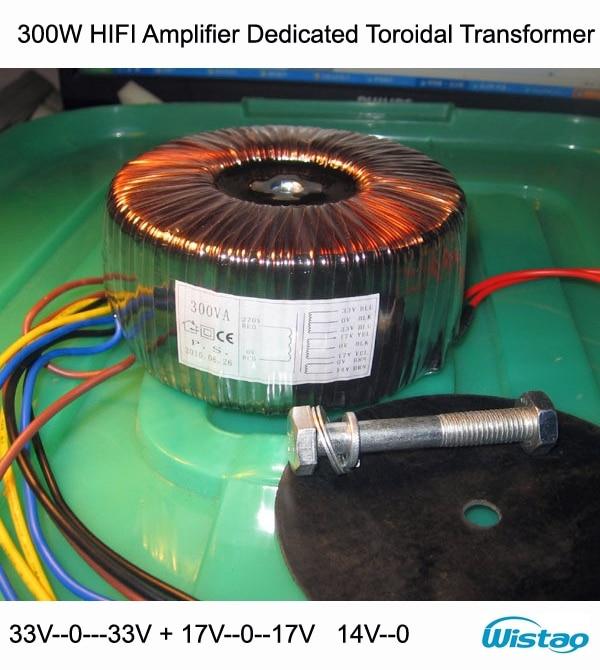 IWISTAO 300W Toroidal Transformer HIFI Power Amplifier Dedicated  Pure Copper Wire Dual 33V & Dual 17V 0-14V Audio for your DIY toroidal transformer ring copper custom transformer 54va toroidal output 12vac 0 12vac 12vac for 1969 power supply amplifier