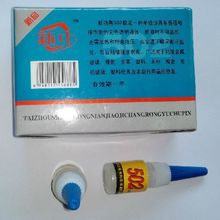 502 Super Glue Instant Quick-drying Cyanoacrylate Adhesive Strong Bond Fast For Leather Rubber Metal 5g Z347