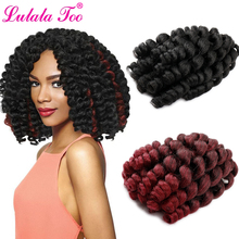 Jumpy Wand Curl Jamaican Bounce Crochet Hair Braids Twist Extensions Ombre Synthetic Braiding Brown
