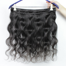 Body Wave 30 32 34 36 Long Inch Bundles 1/3/4 Pieces Weaves Brazilian 1B Remy 100% Human Hair Cuticle Aligned Extensions