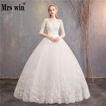 Half Sleeve Wedding Dresses 2020 New Mrs Win Luxury Lace Embroidery Ball Gown Wedding Dress Can Custom Made Vestido De Noiva F 1