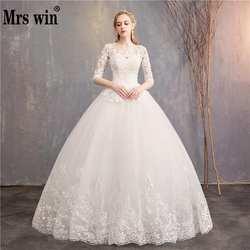 Половина рукава Свадебное платье es Новинка 2018 г. Миссис Win Роскошные кружево вышитая бальное платье может индивидуальный заказ Vestido De Noiva F
