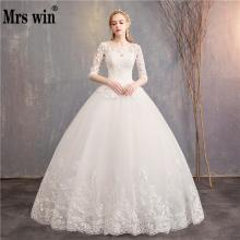 Ball-Gown Wedding-Dresses Embroidery Half-Sleeve Vestido-De-Noiva Mrs Win Luxury Lace
