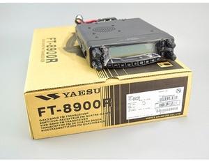 Image 5 - YAESU FT 8900R FT 8900R interfono profesional con transceptor bidireccional para coche, walkie talkie