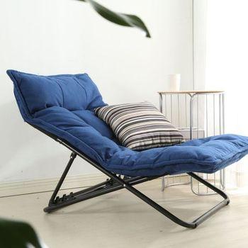 Szezlong meble do salonu meble do domu łóżko składane dmuchana sofa krzesło balkon sypialnia salon krzesło fotel sillones tanie i dobre opinie Nowoczesne China Ecoz Krajem ameryki Metal steel 84*87*97cm