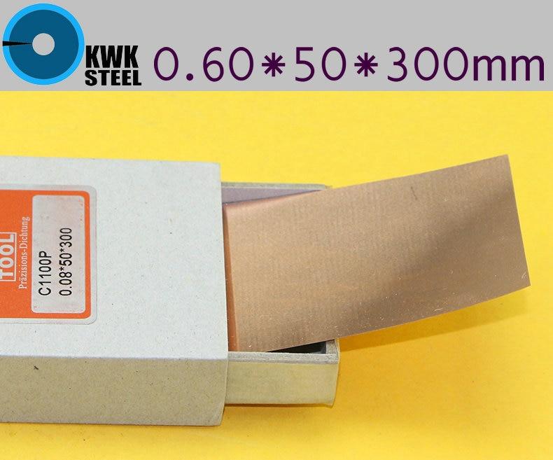 Copper Strips 0.6mm * 50mm *300mm Pure Cu Sheet  Plate High Precision 10pc Pure Copper Made In Germany