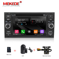 Free shipping HD 7Inch 2din windows ce 6.0 Car DVD Player For C Max Connect Fiesta Fusion Galaxy Kuga Mondeo S Max Focus+8G map