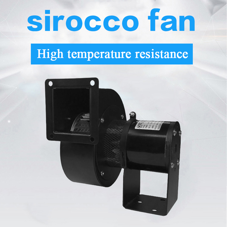 CY112H High Temperature Resistant Fan Industrial Centrifugal Fans Sirocco Blower Fan Fireplace Stove Boiler Fan 220V