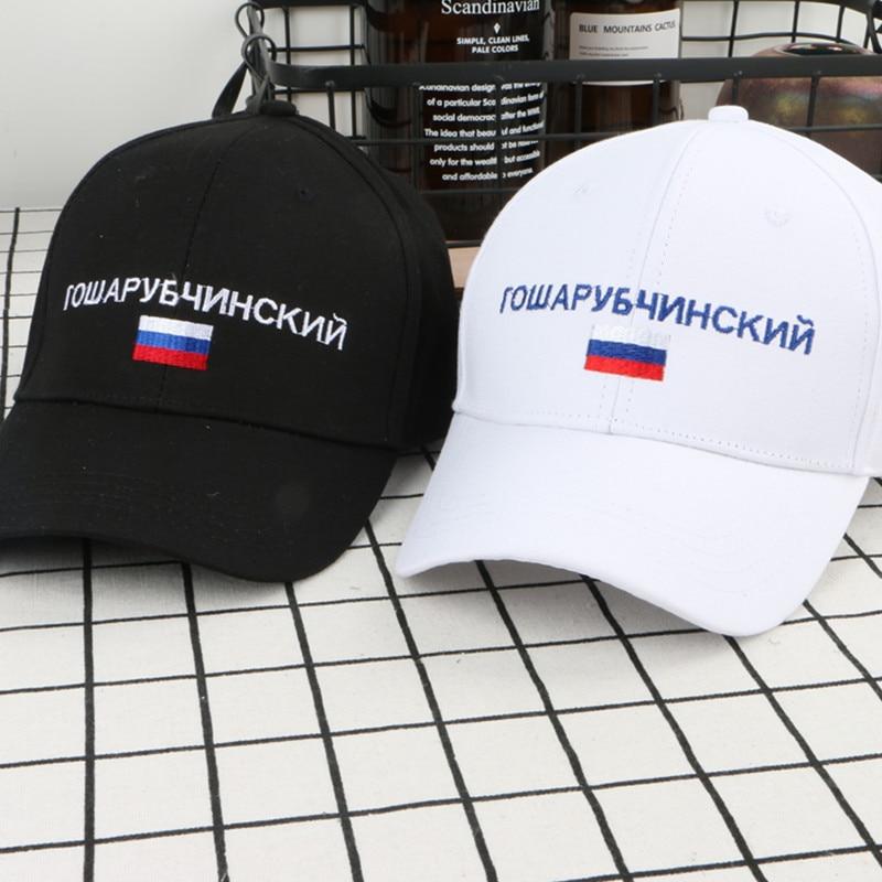 2018 Fashion Russian flag Cap Women Men Summer Spring Cotton Caps Women Letter Solid Adult baseball Cap Hat Snapback Cap