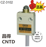 Zhejiang Days Was Waterproof And Dust Stroke Micro Limit Switch CNTD CZ 3102 Chang Was Brought