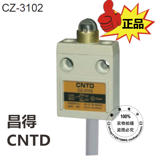 Zhejiang days was waterproof and dust stroke micro limit switch CNTD CZ-3102 Chang was brought line 3M dz 10gw2 1b micro switch omron limit switch