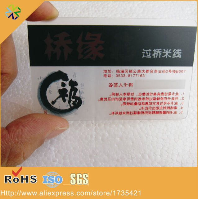 Hard plastic business cards arts arts 1000pcs lot cr80 hard plastic pvc material 0 5mm thickness colourmoves