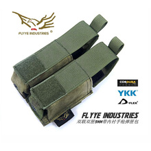 Genuine FLYYE MOLLE Double 9MM Pistol Magazine Pouch Ver.HP In stock Military camping modular combat CORDURA P008