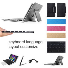 Wireless Bluetooth Keyboard Cover Case for Huawei MediaPad M2 8.0 LT 8 inch Tablet Keyboard Language Layout Customized
