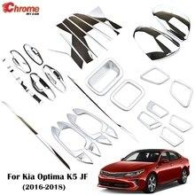 Для Kia Optima K5 JF хромированная дверная ручка, чаша, зеркало заднего вида, покрытие, автомобильный Стайлинг, Декор, молдинг, аксессуары