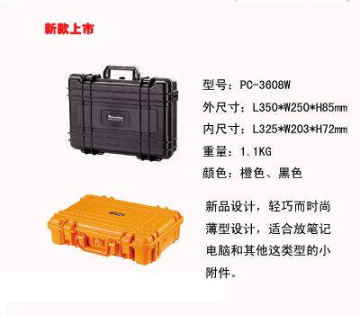 Adearstudio Wonderful safety box pc-3608wn pc-3608w cabinets protection box tool box liner CD50