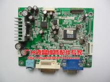 Free shipping ET1529L-8CWA driver board 4417107100F6 Motherboard