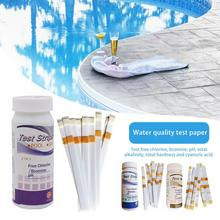 Swimming pool hot spring water test strip alkaline chlorine-free chlorine PH paper tester swimming cleaning accessories