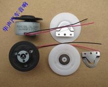Ücretsiz post yepyeni Mabushi DVD motor MDN3BL3LSASV 5.9V motor HOP 1200W B dvd motor için araç DVD oynatıcı ses sistemleri 5 adet/grup