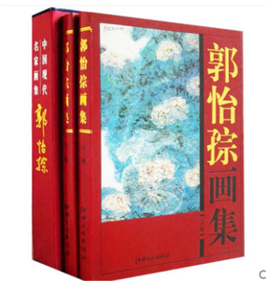 Chinese Painting Brush Ink Art Sumi-e Album Guo YiCong Birds Flowers XieYi Book