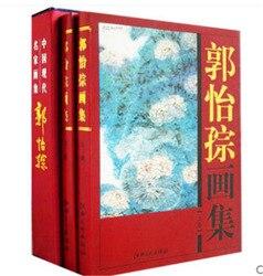 Chinesische Malerei Pinsel Tinte Kunst Sumi-e Album Guo YiCong Vögel Blumen XieYi Buch