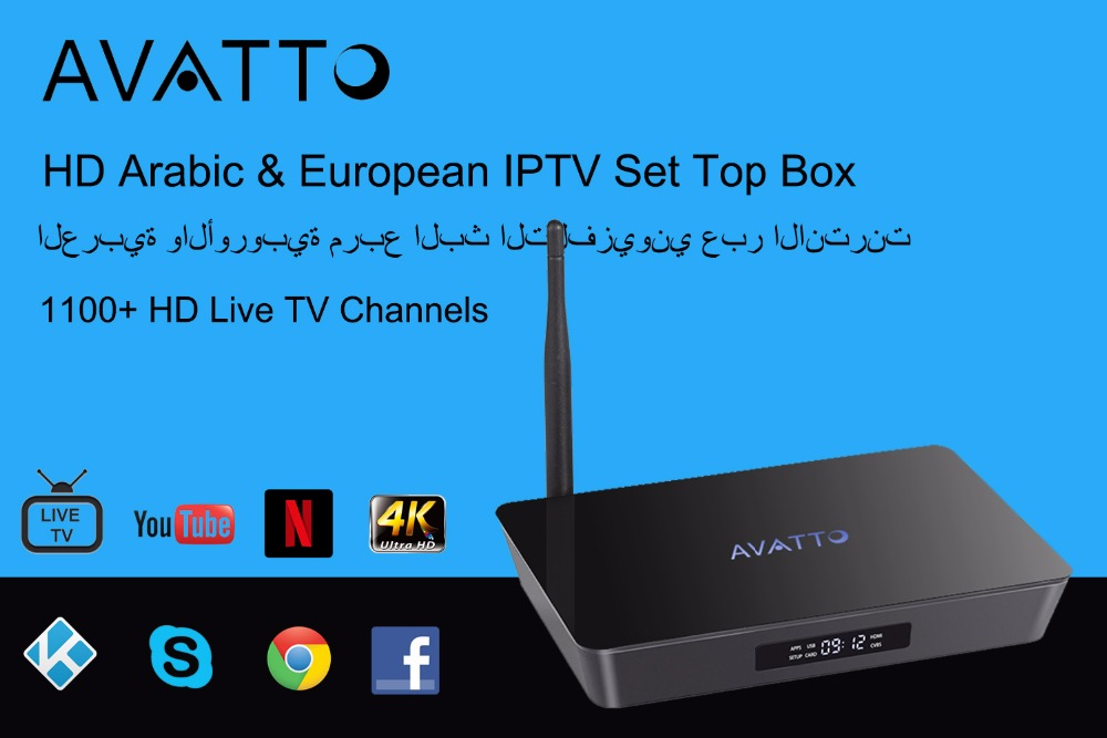 X92 IPTV Box